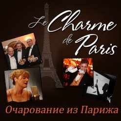 Le Charme de Paris (Original cover band from France)